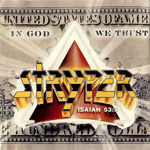 0131 1988 In God We Trust