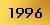 L'attribut alt de cette image est vide, son nom de fichier est bouton-numéros-0050.jpg.